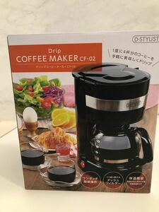 【新品未使用】コーヒーメーカー