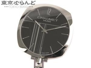 101493247 ショーメ CHAUMET ダンディ 懐中時計 時計 ポケットウォッチ クォーツ 電池式 メンズ W11240-20C