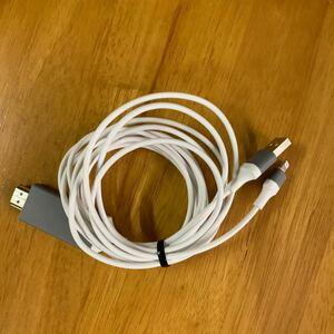 HDMI分配器 iPhone アイフォン ipad mini LightningTV 画面 ライトニング ケーブル ゲーム 分配器