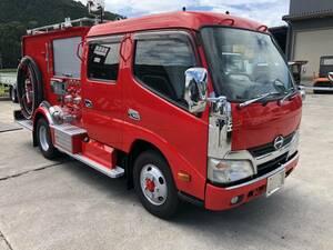 日野、消防車
