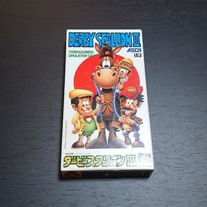 スーパーファミコン ソフト ダービースタリオン Ⅲ ◆動作確認不可◆