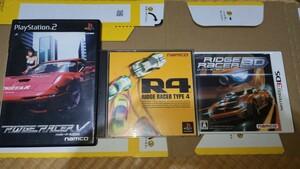 悪名高き抱き合わせ販売!しかも3DS PS PS2 異種ハード リッジレーサー シリーズ3本セット!