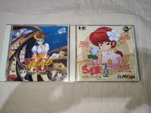 悪名高き抱き合わせ販売!SUPER CD-ROM2 アドヴァンストヴァリアブル・ジオ らんま1/2とらわれの花嫁 PCエンジン