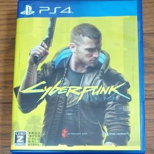 【PS4】サイバーパンク 2077 Cyber Punk