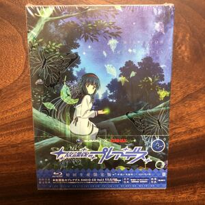 BD 放課後のプレアデス 第3巻 初回生産限定版 (Blu-ray Disc) [ワーナーブラザース]
