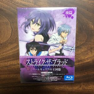BD 「ストライクザブラッド」 OVA 後篇 初回生産限定版 (Blu-ray Disc) [ワーナーブラザース]