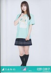 Nogizaka 46 Kitano Natsuma National Tour 2021 Live T-Shirt Osaka Ver Hiki