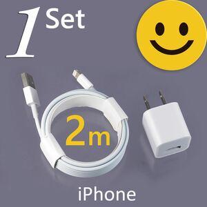 iPhone 充電器 充電ケーブル コード lightning cableライトニングケーブル USB電源アダプタ 格安 データ転送 SALE セール