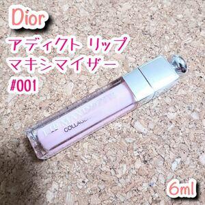 ★美品★ ディオール アディクト リップ マキシマイザー 001 6ml ピンク