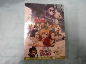 ◆送料無料◆_劇場版 SHIROBAKO  Blu-ray ブルーレイ _新品未開封