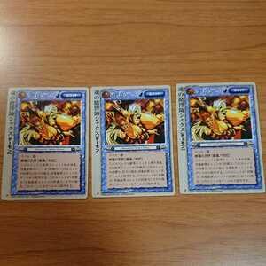 モンスターコレクション モンコレ TCG 魂の賭博師シャクス 3枚セット プロモ