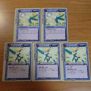 TCG モンスターコレクション モンコレ ブルー・ジニー3枚 ブルー・シルフ2枚セット 極稀