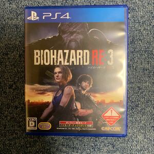 【PS4】 BIOHAZARD RE:3 [通常版]