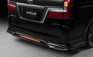【WALD EXECUTIVE LINE】 トヨタ グランエース GRANACE R1.12- リアスカート ヴァルド バルド エアロパーツ リヤスカート ABS