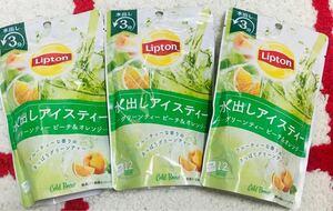 【3つセット】リプトン コールドブリュー 水出し紅茶12袋×3つ