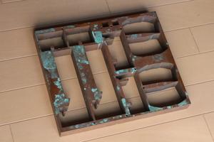 即決珍品■ビンテージ銅の端材②32×25×3cm6kg敷板■オブジェ金属製残材照明生花器ハンドメイドランプインダストリアル工業系レトロ古道具