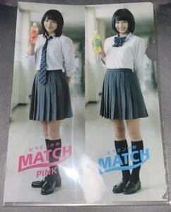 [ new goods unopened * super valuable ] wide ...15 -years old * wide . Alice 19 -years old clear file MATCH