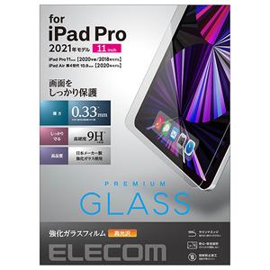 エレコム iPad Pro 11インチ iPad Air 10.9インチ ガラスフィルム 0.33mm 指紋防止 TB-A21PMFLGG(l-4549550208192)