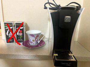 未使用 ネスレ スペシャルT カプセルセット 紅茶 コーヒー お茶
