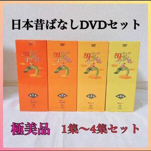 まんが日本昔ばなし DVDセット