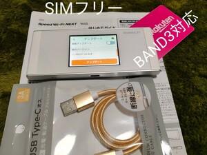 安心設定 Wi Fi NEXT W05 楽天UN-LIMIT対応 SIMフリー