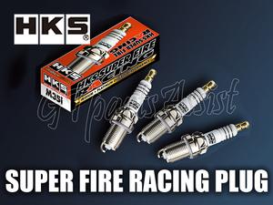 HKS SUPER FIRE RACING PLUG M40i 4本 ステップワゴン RF3/RF4 K20A(i-VTEC) 2000cc 03/6-05/4 ISO NGK8番相当レーシングプラグ STEPWGN