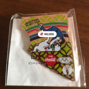 東京オリンピック コカコーラ ピンバッジ MIYASHITAPARK DAY9 デイピン