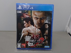 PS4 龍が如く 極2