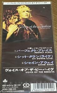 VOICE OF THE BEEHIVE (ヴォイス・オブ・ザ・ビーハイヴ)[廃盤]日本盤 8cmCDシングル2曲入り入手困難送料込み即決