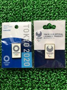 東京 オリンピック パラリンピック ピンバッジ ピンズ セット
