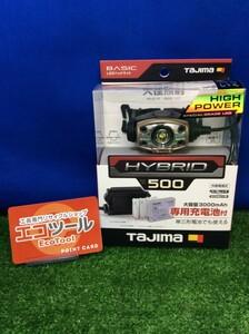 ☆TAJIMA/タジマ LEDライト ハイブリット式ハイパワーヘッドライト LEDヘッドライトE501Dセット LE-E501D-SP [ITB0CRQKOEO8]