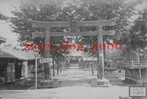 複製復刻 絵葉書/古写真 東京 湯島天神の境内 立て札 高札 警視本署 明治期 WA_115