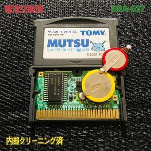 GBA -637 電池交換済 MUTSU