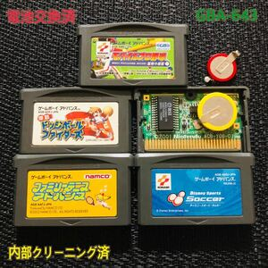 GBA -643 電池交換済 ドッジボールファイターズ モバイルプロ野球 など4本セット