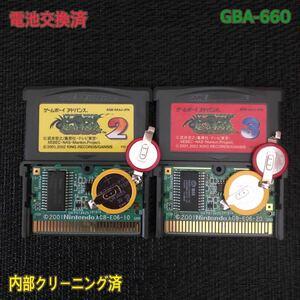 GBA -660 電池交換済 シャーマンキング2 シャーマンキング3
