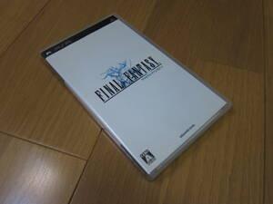 SONY PSP FINAL FANTASY1 ファイナルファンタジー1
