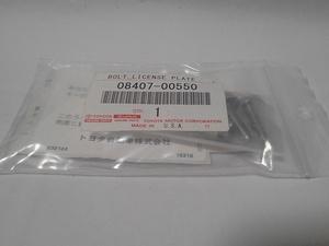 Toyota   Оригинал   число   Lock   болт  08407-00550  ...  есть  может  TOYOTA