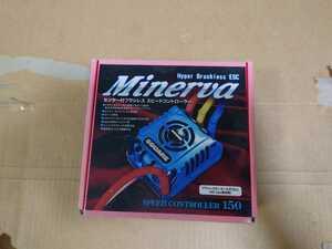 minerva ブラシレススピードコントローラー150 ESC 1/5 1/8 speedcontroller150 4SLipo SHW-150