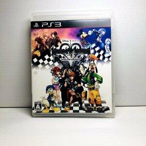 キングダム ハーツ -HD 1.5 ReMIX-