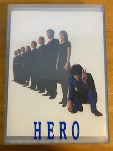 HERO 全巻セット DVD-BOX 6枚組 木村拓哉, 松たか子, 大塚寧々, 阿部寛, 勝村政信