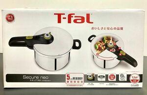 ティファール 圧力鍋 T-fal セキュアネオ 6L