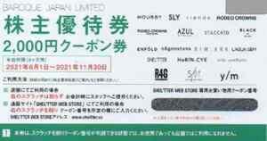 【送料無料】バロックジャパンリミテッド 株主優待券 2000円分 有効期限:2021年11月30日