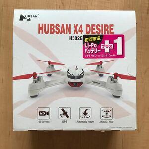 【未使用 正規品】ドローン HUBSAN X4 DESIRE H502E ジーフォース社 ビックカメラ購入