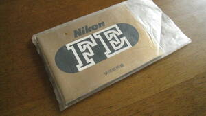 Nikon FE use with instruction attached complete set 1979 year issue [ beautiful goods / postage included ]