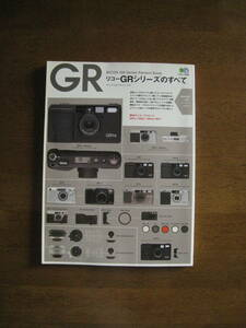Ricoh GR series all [ out of print premium / postage included ] well ..! strongest compact camera GR1V till. trajectory . here .