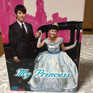 マイプリンセス 完全版 DVD−SET2/ソンスンホンキムテヒパクイェジン