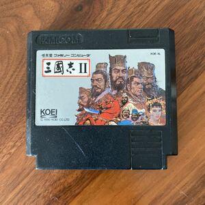 三国志2 ファミコンソフト