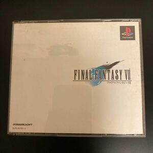 ファイナルファンタジーVII PlayStation