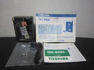 即決 奇跡のコンディション TOSHIBA 東芝 Walky ウォーキー KT-PS9 TV FM AM ステレオ ラジオ カセット プレーヤー
