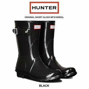※アウトレット★2 HUNTER(ハンター)レインブーツ 長靴 オリジナルショート グロス ORIGINAL SHORT GLOSS WFS1000RGL BLACK US7(24.0cm)